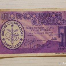 Notas locais: UNIÓ DE COOPERADORS DE BARCELONA, 50 CÈNTIMS, 1936. Lote 210341255