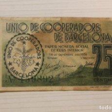Notas locais: UNIÓ DE COOPERADORS DE BARCELONA, 25 CÈNTIMS, 1936. Lote 210341690