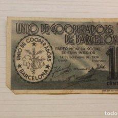 Notas locais: UNIÓ DE COOPERADORS DE BARCELONA, 10 CÈNTIMS, 1936. Lote 210342178