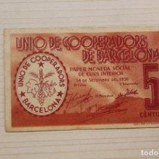 Billetes locales: UNIÓ DE COOPERADORS DE BARCELONA, 5 CÈNTIMS, 1936. Lote 210342626