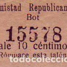 Billetes locales: AMISTAD REPUBLICANA BOT 10 CENTIMOS. Lote 213296921