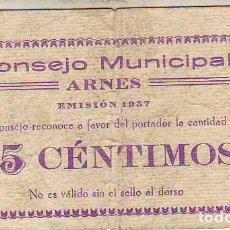 Billetes locales: CONSEJO MUNICIPAL ARNES 25 CENTIMOS. Lote 213297288
