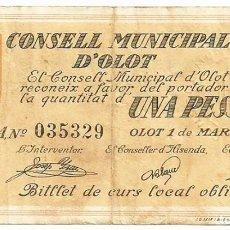 Billetes locales: OLOT (GIRONA), BILLETE DE 1 PESETA, DE 1 DE MARZO DE 1937. LOTE 1486. Lote 213691091