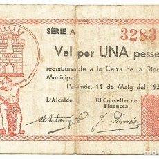 Billetes locales: PALAMOS (GIRONA), BILLETE DE 1 PESETA, DE 11 DE MAYO DE 1937. LOTE 1490. Lote 213713756