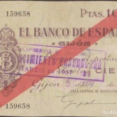 Billetes locales: BILLETES LOCALES - GIJÓN (ASTURIAS) 100 PESETAS 1936 - PG-407 (MBC). Lote 216641583