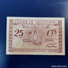 Billetes locales: GUERRA CIVIL. BILLETE LOCAL 25 CÉNTIMOS ALBACETE. Lote 216699363