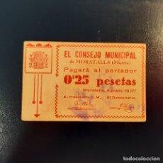 Billetes locales: GUERRA CIVIL. BILLETE LOCAL 25 CÉNTIMOS MORATALLA. Lote 216699756