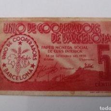 Billets locaux: BARCELONA. UNIO COOPERADORS. 1936. 5 CENTIMS. Lote 217297170