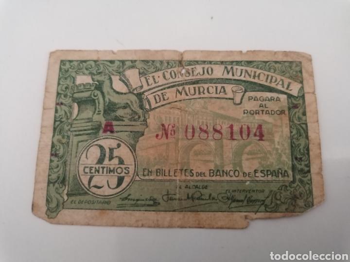 MURCIA. CONSEJO MUNICIPAL. 25 CÉNTIMOS (Numismática - Notafilia - Billetes Locales)