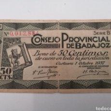 Billetes locales: BADAJOZ. CONSEJO PROVINCIAL. BONO 50 CENTIMOS. Lote 217503102