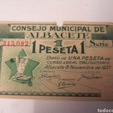 Billetes locales: ALBACETE. CONSEJO MUNICIPAL. 1 PESETA. Lote 217572412
