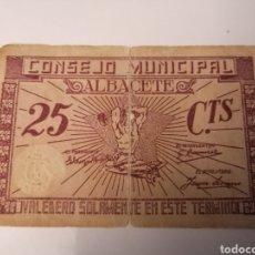 Billetes locales: ALBACETE. CONSEJO MUNICIPAL. 25 CENTIMOS. Lote 217572485