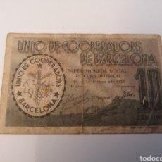 Billetes locales: BARCELONA. UNIO DE COOPERADORS. 1936. 10 CENTIMS. Lote 218122057