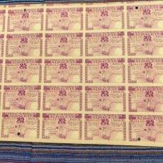 Billetes locales: HOJA SIN CORTAR 8/11/1937 25 CÉNTIMOS CONSEJO MUNICIPAL DE ALBACETE. Lote 218129373