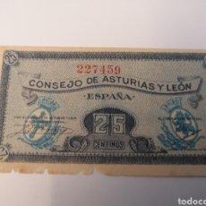 Billetes locales: CONSEJO DE ASTURIAS Y LEON. 25 CÉNTIMOS. Lote 218156147