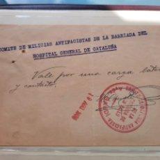 Billetes locales: VALE MILICIAS ANTIFASCISTAS. BARCELONA. GUERRA CIVIL. Lote 218212145