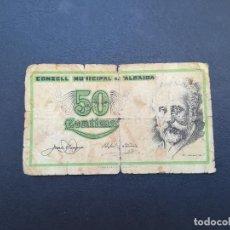 Billetes locales: BILLETE DE 50 CENTIMOS DE ALBAIDA (VALENCIA) LOCAL.GUERRA CIVIL.. Lote 218269917