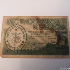 Billetes locales: BARCELONA. UNIÓ DE COOPERADORS. 25 CENTIMS. Lote 218298841