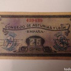 Billetes locales: CONSEJO DE ASTURIAS Y LEON. 25 CÉNTIMOS. Lote 218762476