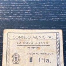 Billetes locales: LA RODA ALBACETE 1 PESETA. Lote 218992112
