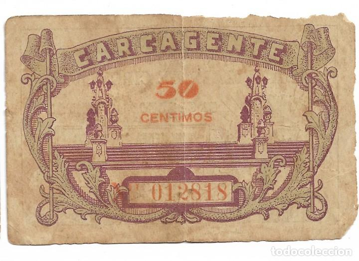 Billetes locales: 50 centimos. Moneda local, Carcagente. 1937 - Foto 2 - 219457553