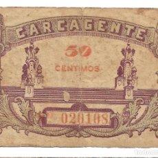 Billetes locales: 50 CENTIMOS. MONEDA LOCAL DE CARCAGENTE. JULIO 1937. Lote 219457573
