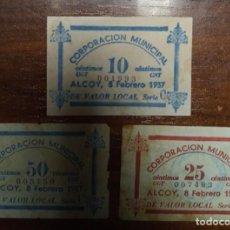 Billetes locales: ALCOY (ALICANTE). 10, 25 Y 50 CTS CORPORACIÓN MUNICIPAL.. Lote 221538947