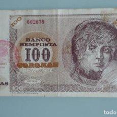 Billetes locales: BILLETE 100 CORONAS BEMPOSTA *CIRCO DE LOS MUCHACHOS* . SIN SERIE . SELLO SUPERMERCADO.. Lote 221573097