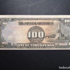 Billetes locales: BILLETE FILIPINAS ERROR GOBIERNO DE JAPÓN 100 PESOS 1944 SERIE 3 AU+/UNC- (A3). Lote 221577675