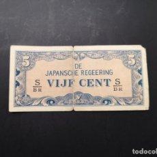 Billetes locales: BILLETE INDIAS HOLANDESAS GOBIERNO JAPÓN 5 CENTAVOS 1942 SERIE S|BR (A1). Lote 221587408