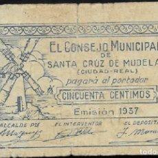 Billetes locales: SANTA CRUZ DE MUDELA (CIUDAD REAL). 50 CTS AZUL.. Lote 221594600