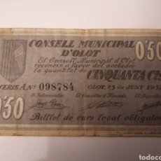 Billetes locales: OLOT. GIRONA. 50 CENTIMS.. Lote 222189295