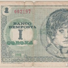 Billetes locales: 1 CORONA BEMPOSTA VERDE GRIS SIN LETRA CIRCO MUCHACHOS GALICIA OURENSE ORENSE BILLETE BENPOSTA. Lote 222663296