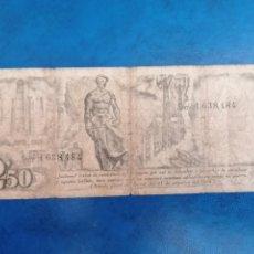 Billetes locales: 2,50 PESETAS GENERALIDAD (GENERALITAT) DE CATALUÑA - 1936 - NUMERACION NEGRA GUERRA CIVIL. Lote 225383501