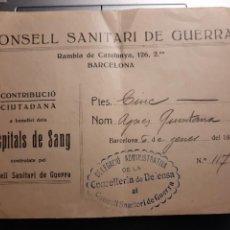 Billetes locales: CONSELL SANITARI DE GUERRA. HOSPITALS DE SANG. GUERRA CIVIL. Lote 225858030
