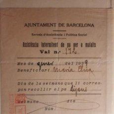 Billetes locales: AJUNTAMENT DE BARCELONA.VAL DE PA PER A MALALTS. GUERRA CIVIL. Lote 227764195