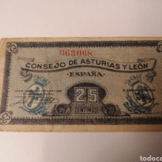 Billets locaux: CONSEJO DE ASTURIAS Y LEON. 25 CÉNTIMOS. Lote 229484695