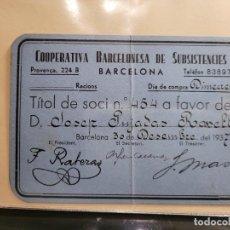 Billetes locales: COOPERATIVA BARCELONESA DE SUBSISTENCIES. BARCELONA.GUERRA CIVIL. Lote 229729465