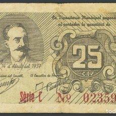 Billetes locales: REUS (TARRAGONA). 25 CÉNTIMOS. 19 DE ABRIL DE 1937. SERIE C.. Lote 233516150