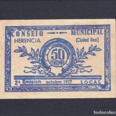Billetes locales: HERENCIA (CIUDAD REAL) - 50 CENTIMOS DE 1937 - 2ª EMISIÓN. Lote 233517060