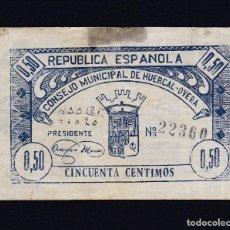 Billetes locales: HUERCAL - OVERA (ALMERIA) - 50 CENTIMOS - MAYO 1937. Lote 233525130