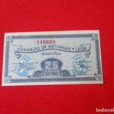 Billetes locales: CONSEJO DE ASTURIAS Y LEON. BILLETE DE 25 CENTIMOS 1936. SIN CIRCULAR. Lote 234454825