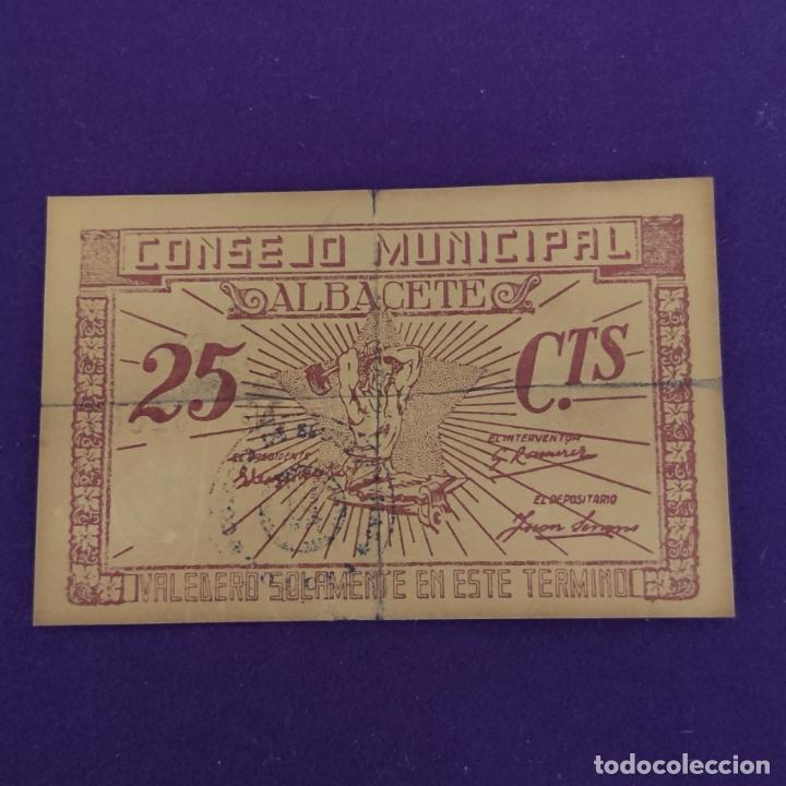 BILLETE LOCAL ORIGINAL DE EPOCA. ALBACETE. 25 CENTIMOS. GUERRA CIVIL. (Numismática - Notafilia - Billetes Locales)