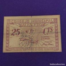 Billetes locales: BILLETE LOCAL ORIGINAL DE EPOCA. ALBACETE. 25 CENTIMOS. GUERRA CIVIL.. Lote 234877060
