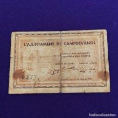 Billetes locales: BILLETE LOCAL ORIGINAL DE EPOCA. CAMPDEVANOL (GIRONA). UNA PESETA. GUERRA CIVIL.. Lote 234877350