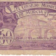 Billetes locales: BILLETE DE 50 CENTIMOS DEL CONSEJO MUNICIPAL DE MURCIA DEL AÑO 1937. Lote 235663495