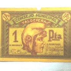 Billetes locales: VALDEPEÑAS BILLETE 1 PESETA CONSEJO MUNICIPAL VALDEPEÑAS CIUDAD REAL. Lote 236587335