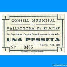 Billetes locales: VALLFOGONA DE RIUCORP (TARRAGONA) SERIE DE 3 BILLETES PLANCHA 1 PTA 50 Y 25 CTS. Lote 237065010