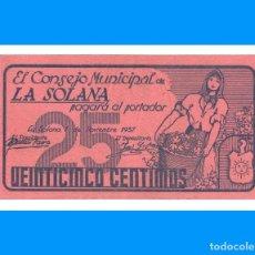 Billetes locales: LA SOLANA (CIUDAD REAL) 25 CTS EBC+. Lote 233640210