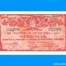 Billetes locales: HERENCIA (CIUDAD REAL) LOTE DE 2 BILLETES SC 25 CTS Y 1 PTA. Lote 239701095